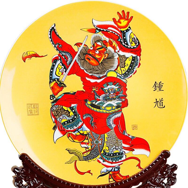 Jingdezhen Ceramics Vintage Decorative Porcelain Plate Wall Hanging ...