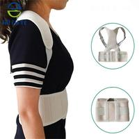 2016 Hot Sale Back Waist Support Belt Posture Corrector Backs Medical Belt Lumbar High Quality Male