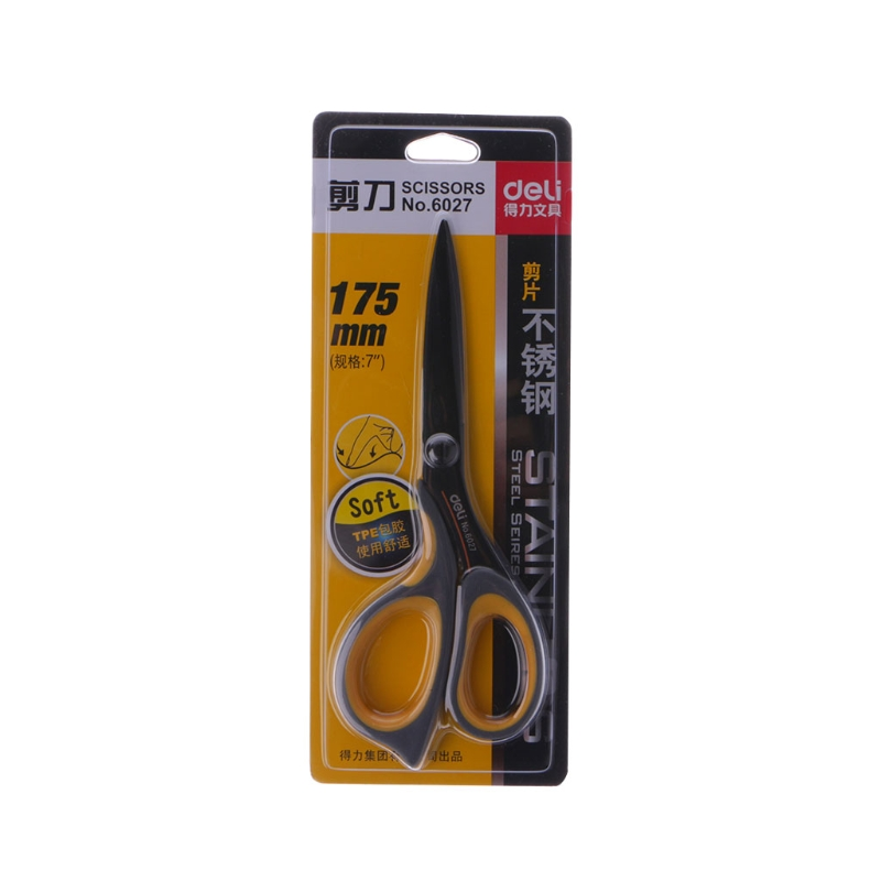 High Quality 7 Inch Softgrip Scissors Stainless Steel School Office Supplies 175mm