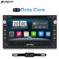 Pumpkin 2 Din 7 Inch Android 7 1 Car DVD Player GPS Navigation Qcta Core Car