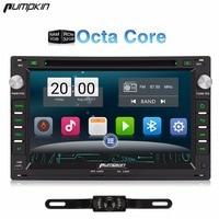 Pumpkin 2 Din 7 Inch Android 7 1 Car DVD Player GPS Navigation Qcta Core Car