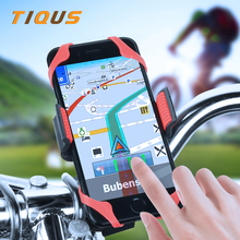 TIQUS Bike Phone Holder Handlebar Mount 360 Degree Bicycle Motorcycle For iPhone Samsung GPSBike Mobile