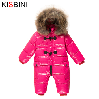 KISBINI Romper Kids Winter Baby Snowsuit Duck Down Girls Boys Faux Fur Hooded Thick Warm Overalls For Children Newborn Infant