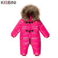 KISBINI Romper Kids Winter Baby Snowsuit Duck Down Girls Boys Faux Fur Hooded Thick Warm Overalls For Children Newborn Infant