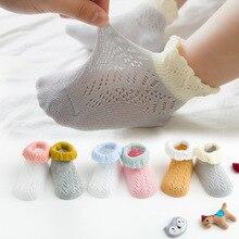 Новинка года, весенне-летние носки для малышей Детские носки в сеточку Bbig свободные носки для девочек из хлопка
