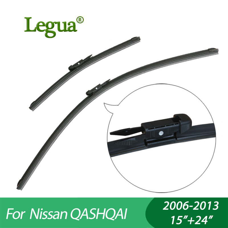 "Legua Wiper blades for Nissan QASHQAI(2006-2013),15""+24"",car wiper,Boneless wiper, windscreen wiper, Car accessory"