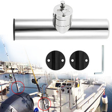 For 19-25mm Marine Boat Anti-rust Fishing Rod Holder Hardware Rail Mount Stainless Steel Horizontal Easy Relocation With Gasket