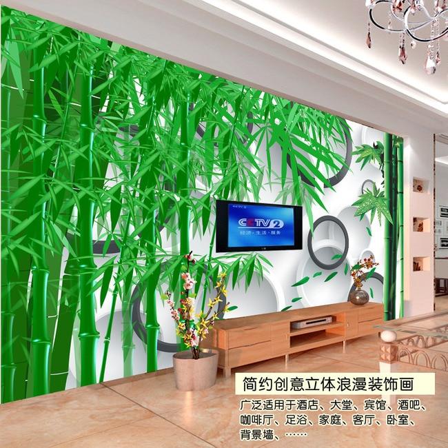 Papel de contacto mural de papel tapiz para paredes rollo for Papeles vinilicos para empapelar