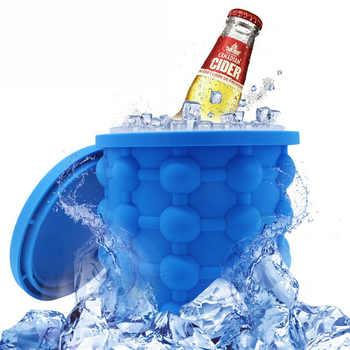 4.7 pouces Silicone glaçon fabricant seau Durable boisson bière vin refroidissement rapide stockage boire whisky gel bord de mer outil