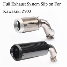 51mm Exhaust For Kawasaki Z900 Carbon fiber Motorcycle Escape Modified With A-R Logo Moto Tail Pipe Slip on Length 320mm 160mm