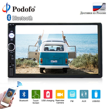 Podofo 7″ HD Car Radio 2 din Bluetooth Touch Screen Audio Stereo Radio MP5 USB 7010B Car Multimedia Player with Rear view Camera