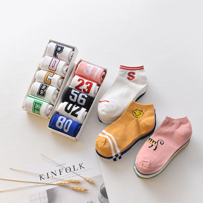 Short Socks 5 Pairs Of Ladies Socks Funny Fruit Cute Happy Art Silicone Non-slip Invisible Sock
