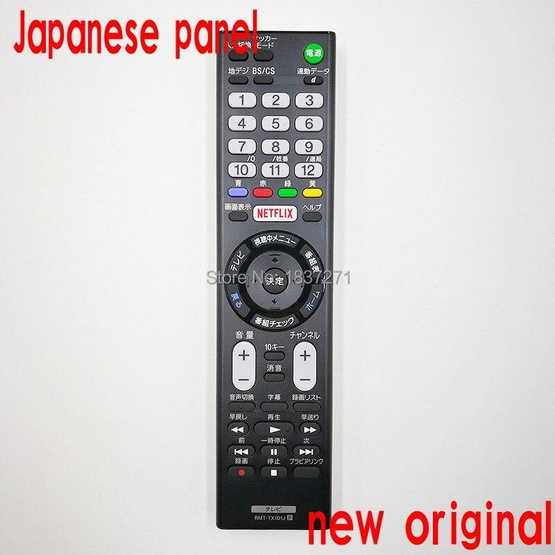 Original remote control rmt-tx101j for sony RMT-TX100D KDL-50W805C  50W755C KDL-43W805C  43W755C  lcd tv карта памяти compactflash sony qd n64 j
