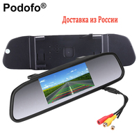 Podofo 4 3 Inch Car Parking Rearview Mirror Monitor Parking Display 2 Video Input TFT LCD