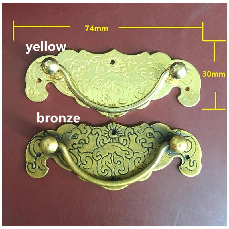 Antique Brass Bat Pattern Drawer Cabinet Desk Box Door Pull Handle Knob Furniture Hardware,74*29mm,1PC 2x box hinge antique bronze cabinet furniture door drawer jewellery box hinges 35x28mm