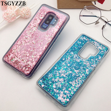 Luxury Glitter Case For Samsung Galaxy S9 Silicon Cover S8 Plus S7 Edge Dynamic Liquid Quicksand Soft TPU Coque