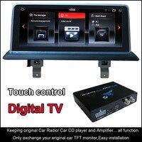 10.25 inch Screen Android 8.1 Car Media Player for BMW 1 series E87 E88 E81 E82 2004 2011 GPS Navigation with Digital TV