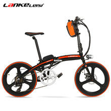 QF600 Elite 500W Big Powerful Portable 20 Inches Folding E Bike ,Aluminum Alloy Frame Electric Bicycle,Both Disc Brakes
