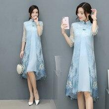 ФОТО 2017 new summer dress three quarter sleeves mandarin collar retro chinese style cheongsam dresses women plus size women clothing