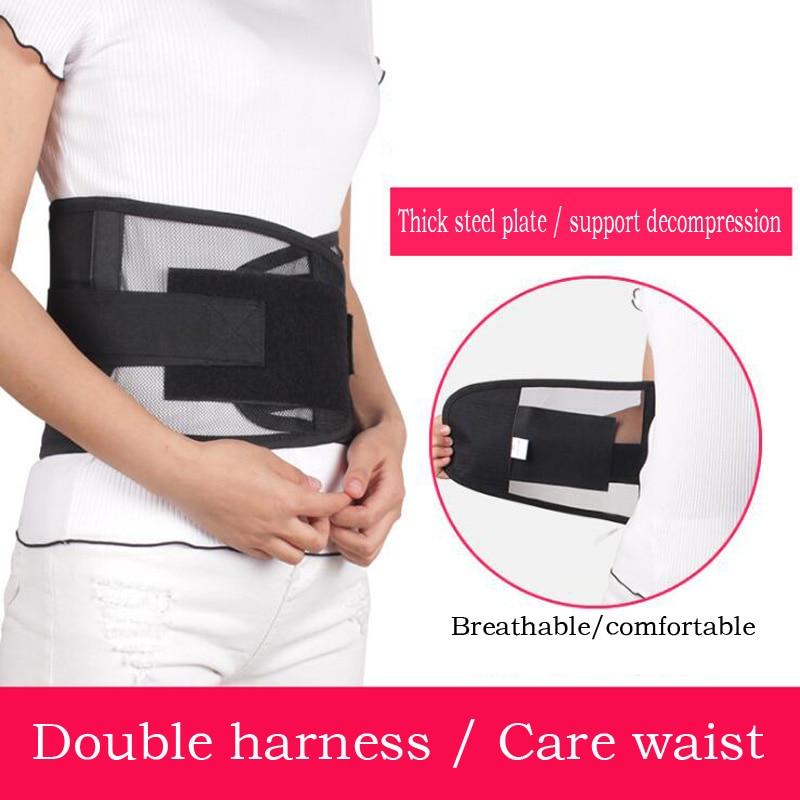S~XL Shaper Slim Belt Waist Protection Fitness Trainer Slimming Belt Protector