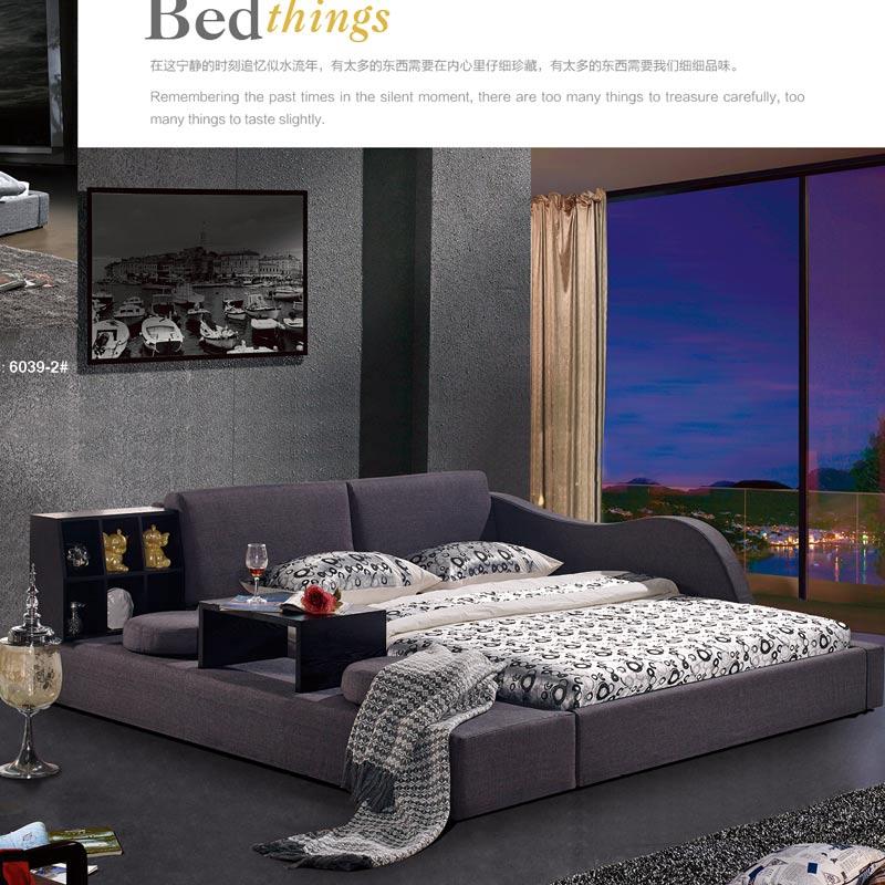 Lazy Sleep Dream Box Spring Bed Bedroom