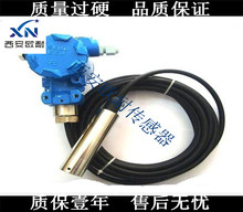 цены HX800 level transmitter sensor Liquid level meter Water level meter Oil level meter