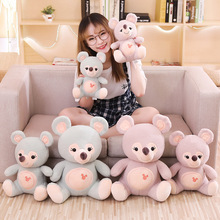 New 1pc 25/35/45cm Cute Plush Mouse Toy Stuffed Animal Doll Baby Kids Children Birthday Gift Shop Home Decor