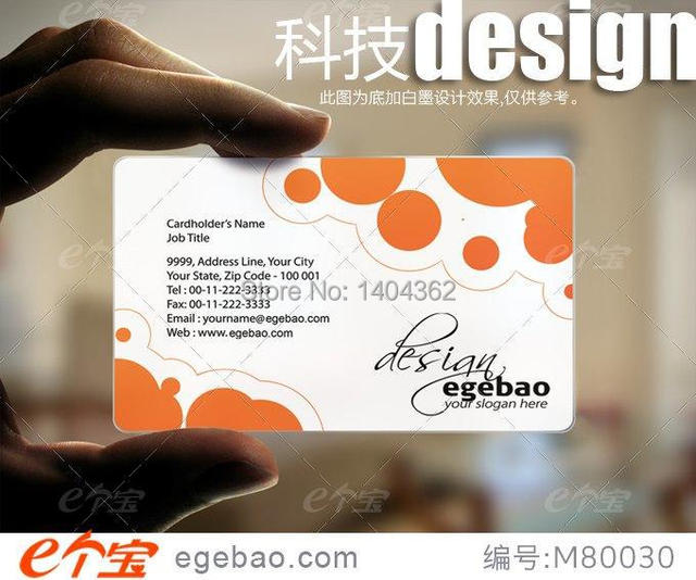 500 pcslot hot sale new fashion custom business card visit card printing transparent pvc - Business Cards For Sale