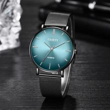 Military Mens Ultra-thin Watches Luxury Aurora Gradient Dial Top Brand High Quality Stainless Steel Mesh Quartz Watch Male reloj
