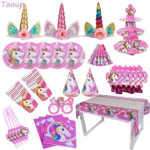 Image 2 - Taoup結婚式babyshowerユニコーンケーキトッパー結婚式の装飾ケーキ装飾用品ユニコーン誕生日パーティーの装飾unicornio