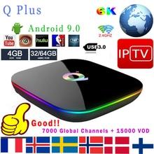 IPTV Q Plus Smart TV Box Android 9.0 TV Box 4GB Ram 64GB 32GB Rom 6K H.265 USB3.0 WIFI Support Netflix Google Qplus Set Top Box 6k android 9 0 tv box q plus 4gb ram 32gb 64gb rom 2 4ghz wifi box iptv set top box home media player support 3d ultra hd movies