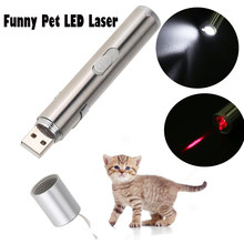 2 in Portable Creative and Funny Pet Cat Toys LED Laser Pointer Light Pen With Bright Animation Mouse Shadow Pointer UV Torch(China)