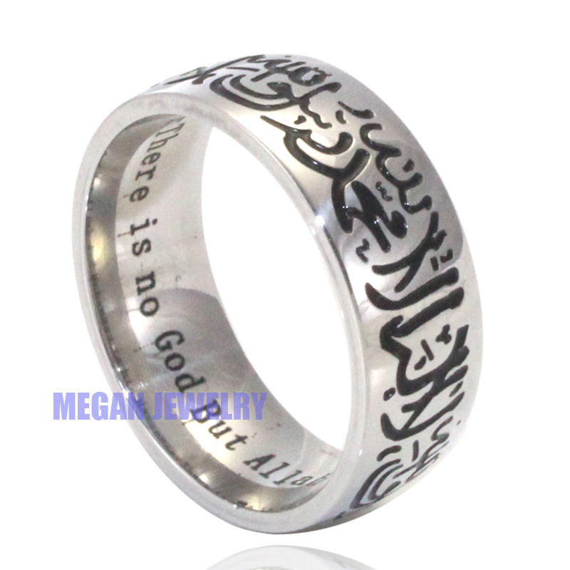 muslim Allah Engraved Shahada stainless steel ring  , islam Arabic God Messager  Gift & jewelry
