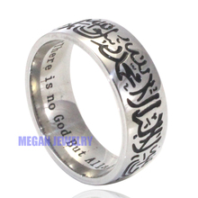 muslim Allah Shahada stainless steel ring