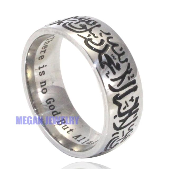 Muslim Allah Shahada Stainless Steel Ring , Islam Arabic