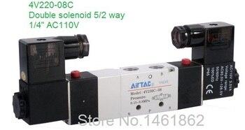 "4V220-08C  1 PCS 1/4"" 2 Position 5 Port Air Solenoid Valve 4V220-08C Pneumatic Control Valve, AC 110V  CE"