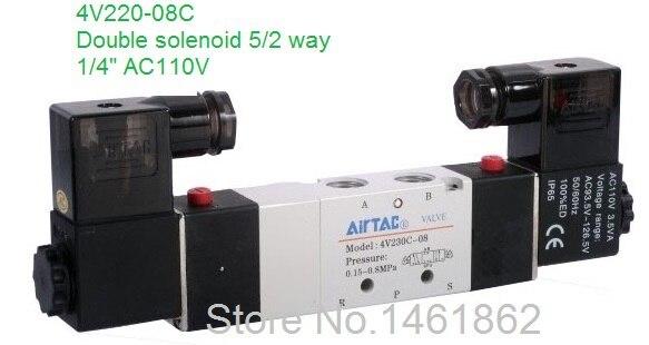 4V220 08C 1 PCS 1/4 2 Position 5 Port Air Solenoid Valve 4V220 08C Pneumatic Control Valve, AC 110V CE