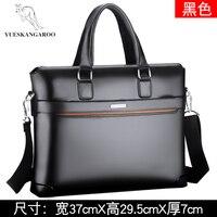 YUESKANGAROO new men's shoulder bag business ipad computer briefcase explosion models men's handbag