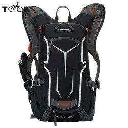 Ультралегкая сумка для горного велосипеда, гидратационный рюкзак для воды, велосипедный велосипед/походный альпинистский чехол + дождевик,...