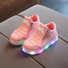 Breathable unisex boots for kids -LED light girls / boys