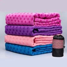 183*63 см коврик полотенце для йоги нескользящее легкое Очищение портативное дорожное спортивное фитнес-Упражнение Йога Пилатес коврик одеяло толщина 3,5 мм