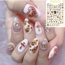TSC-113 Cheetsan brand 2018 newest 3d nail art stickers decals export quality gold sticker