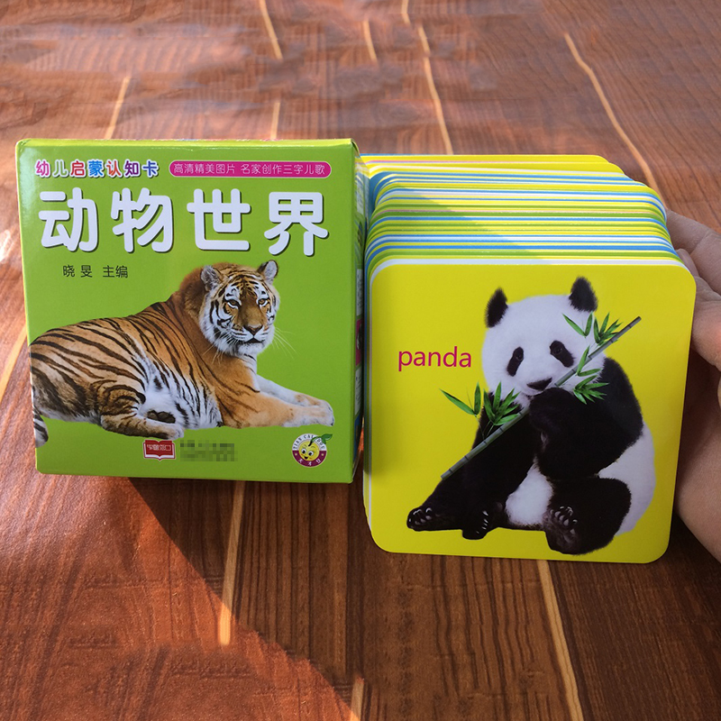 44pcs/set Baby Early Learning Educational Toys Cognitive Flash Card Animals Cards Montessori Materials English Game Baby Kids
