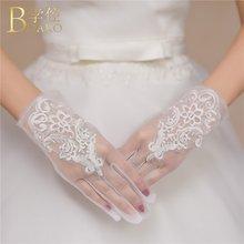 Boako кружевные свадебные перчатки женские короткие белые тюлевые