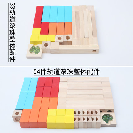 Educational decryption early education interactive toys mobile building blocks DIY Track building