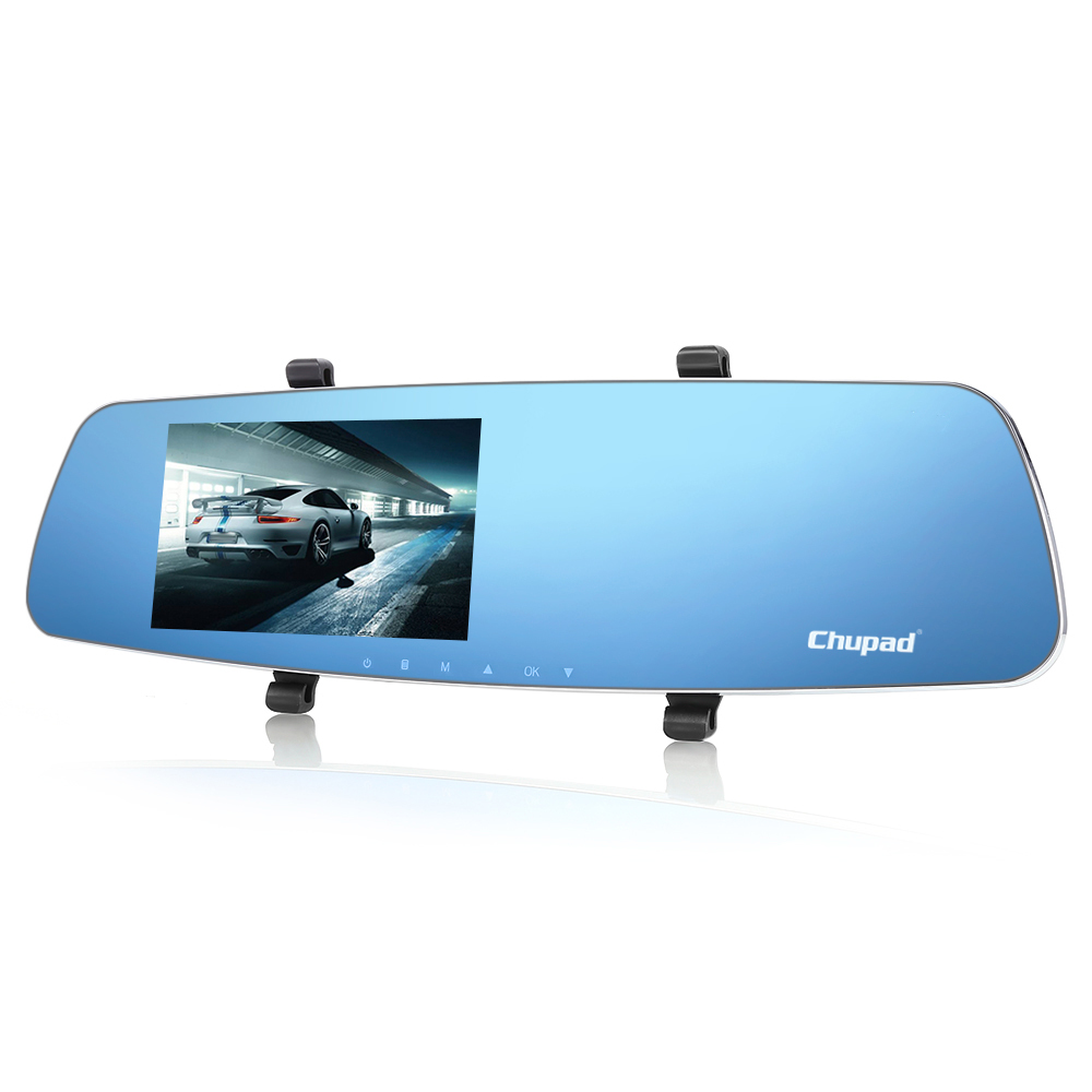 Chupad R7 Car DVR 5-inch Dash Cam 1080P HD with Front and Rear View Camera G-sensor Dual Camera Car Driving Video Recorder free shipping g sensor h 264 hdd 4ch 720p ahd car dvr video recorder metal rear side front view car camera system car monitor