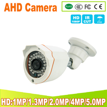 AHD Camera 1/2.9″SONY323 36 IR LEDs Night Vision Waterproof Camera Outdoor CCTV Camera with Bracket IR:30M AHD 1MP 2MP 4MP 5MP