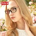 Novas mulheres óculos de protecção contra as radiações óculos frame Ótico lente do vintage óculos moda mulheres decoração Diamante