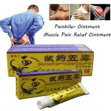 Creme analgésico chinês adequado para artrite reumatoide/dor nas articulações/dor nas costas alívio da pomada analgésica 20g