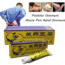 Crema analgésica China adecuada para la artritis reumatoide/dolor articular/alivio del dolor de espalda bálsamo analgésico ungüento 20g